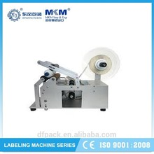 hot selling semi automatic sticker labeling machine with reasonable price MAL-150