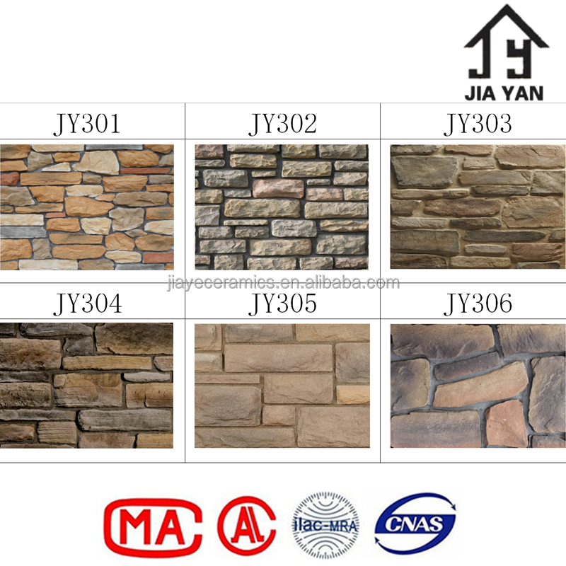 Artificial Decorate Archaize Brick for Ancient Architecture