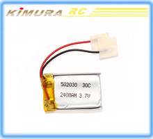 6020 Syma S107 S108 S109 S026 RC quadcopter 3.7V 240mAh LiPo Battery