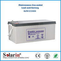 China portable 12v solar storage lead acid battery
