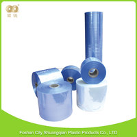 SQ PVC light blue shrink wrap film for Packaging