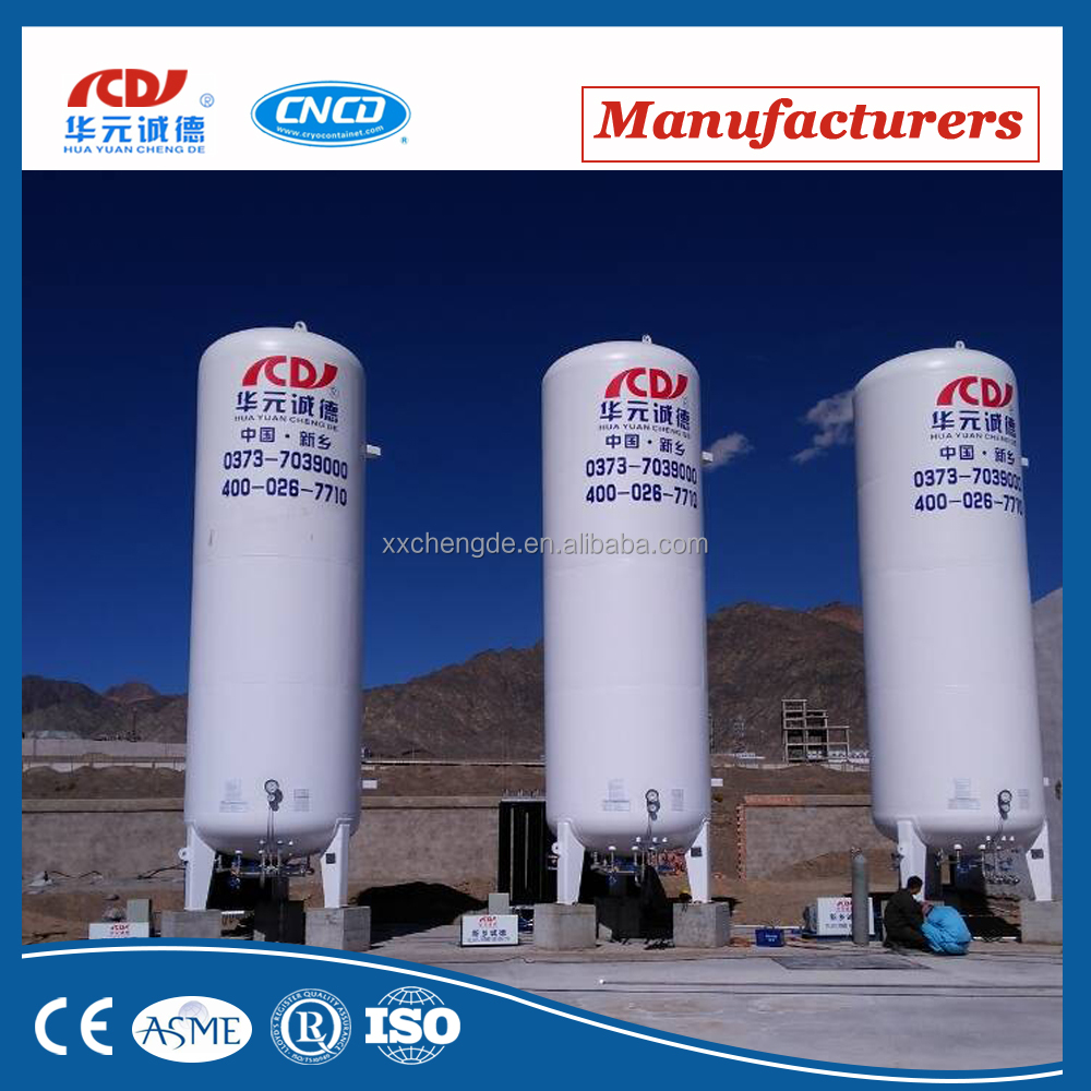 Professional Maker cryogenic Liquid Oxygen/Argon/Nitrogen storage tank