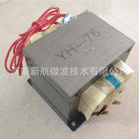 7.6Kgs Copper Transformer for industrial micrtowave oven
