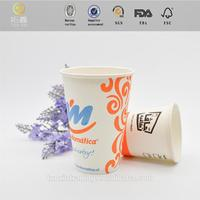 Professional paper cup pictures with low price