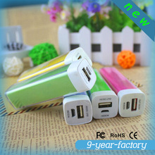 Mobile power supply New power bank lipstick Power Bank 2600mAh battery charger