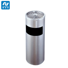 hotel ground ash barrel/ashtray standing waste bin