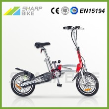 "16"" Light weight 3 speed one second fold sports bicycle for teenager"