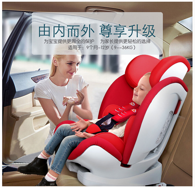 best car seats Car child safety seats IOTA-05