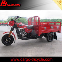 China export 150cc air cooled three wheel motorcycle