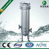 Industry water filter bag filter distilled water equipment