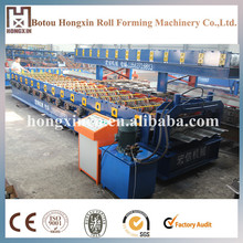 1220 Container board Roll Former Machine Steel Profile Making Machine Corrugated Iron Sheet Roll Forming Line