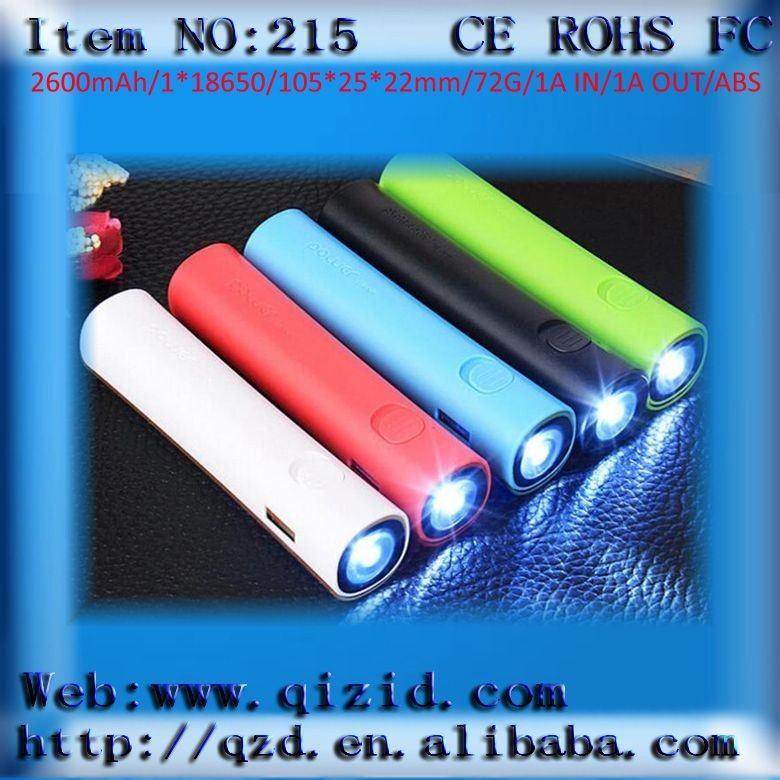 QZD215 promotional small and exquisite 2600mah power bank with LED flashlight for gift