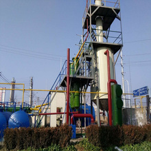 85% high oil output waste oil pyrolysis oil distillation plant