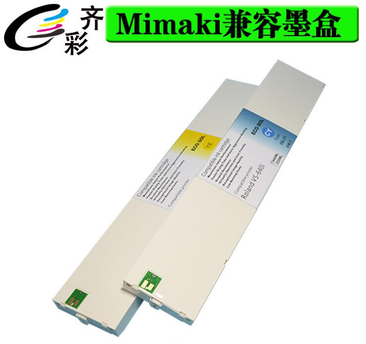 SS21 Compatible Ink Cartridge CJV30 / CJV150