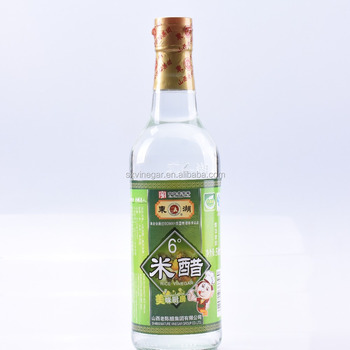 Household necessitated Donghu Brand Shanxi White Rice Vinegar 6 Degree