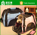 Yiwu Wholesale PetsTravel Carrier, Soft-Sided with Two Pet Mats for Small Dogs and Cats