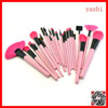 Alibaba high quality Beauty Pro 24Pcs Makeup Brushes for Christmas holiday