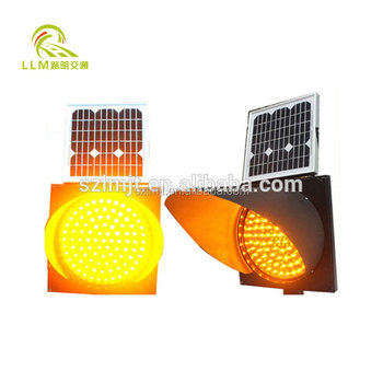Solar traffic warning light remote control traffic light