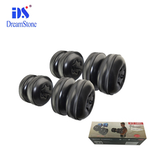 body building equicpment adjustable plastic water filled weights lifting dumbbell sets