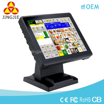 JJ-8000A all in one touch screen pos system with thermal receipt printer and barcode scanner/cash drawer