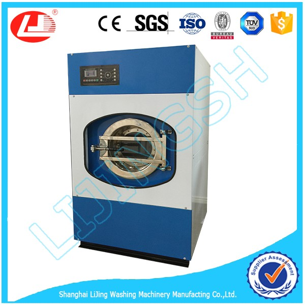 Industrial washer extractor machine (clothes, gloves,T-shirts, pants, garment, fabric, linen, bedsheet washing machine)