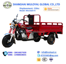 150cc Loading Capacity 1000KG Three Wheel Tricycle Motor Cycle for Cargo