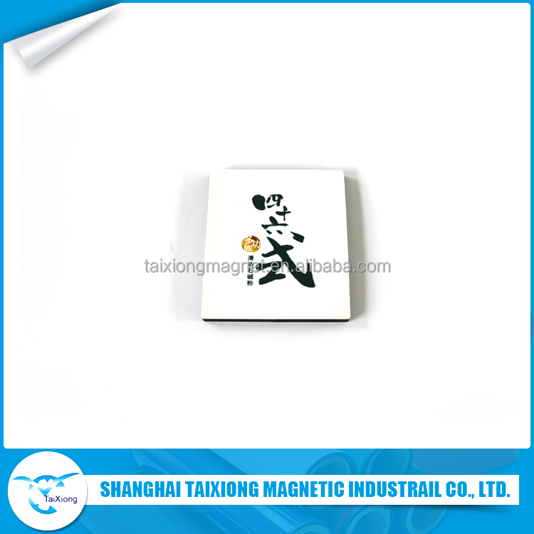 Promotional Cheap and cute magnet for product list
