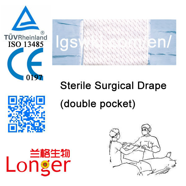Adhesive Disposable 2 Pocket Surgical Incision Drape