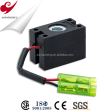 JS-011 IP65 8X23mm Electric 12v ac coil solenoid Coil With Wire