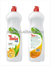 Tinla concentrated lemon scent dish washing liquid/ detergent factory
