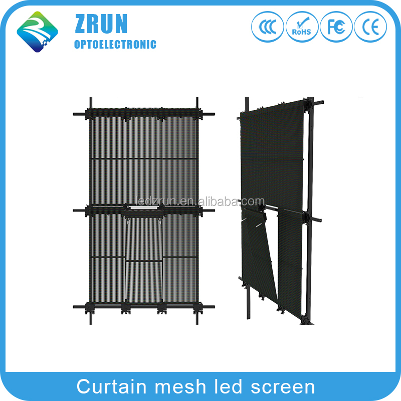 Factory custom p16 high quality stage advertising see-through mesh led curtain screen