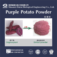 100% natural protect liver Purple Sweet Potato Extract Powder