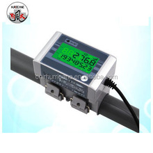 China fuel flow meter for cars water flow meter sensor for sale
