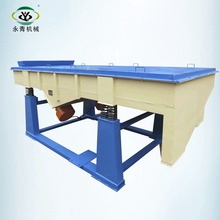 Linear type vibration screen sieve for sand with 2 decks of 0.6/0.9mm