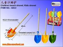 G822 Mini Plastic Children kids beach shovel