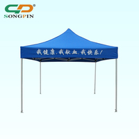 China imported outdoor advertising to promote high-quality fabric pop-up gazebo tent