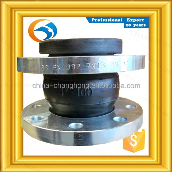 Alibaba hot PN25 ansi single rubber flanged sphere joint for drainae