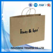 plain cheap brown paper bags with handles, kraft paper handle bag