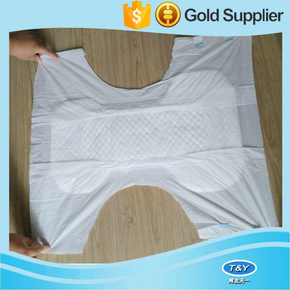 adult diaper 2
