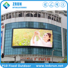 best effect Fixed P10 Blue Firm Video Led Screen For Outdoor Full Color for outdoor car show