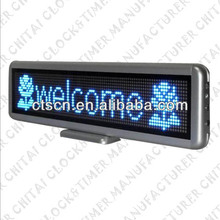 Electronic Advertising Board
