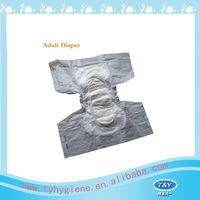 Top selling product in alibaba cheap cotton adult diaper