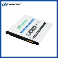 Factory wholesales phone battery BL-53QH for lg p880 optimus 4x hd optimus l9 p760 akku accu