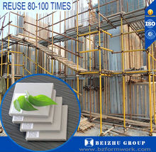 water proof and lightweight concrete plastic formwork board for reusing 60 times