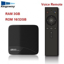 M8S Pro L Amlogic S912 Octa Core Voice remote controller 3/16gb 3/32gb media player android 7.1.2 smart tv box M8S PRO l