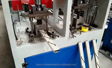 Hydraulic punching machine for stainless steel tube steel pipe