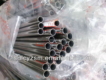 high quality cold drawn&cold rolled precision seamless steel pipe