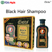 advertisement for shampoo Subaru black hair shampoo