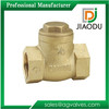 Bottom price top sell brass check ball valve for water meter