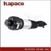 Hot front left shock absorber 2113206113/2113209313 for Mercedes-benz W211 E-Class 2003-2009